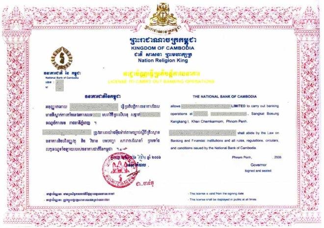 Banking-License