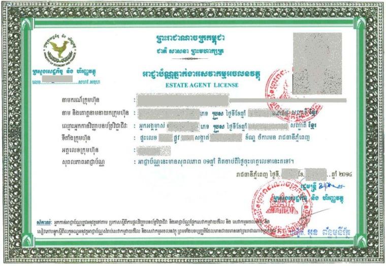 Estate-Agent-licence