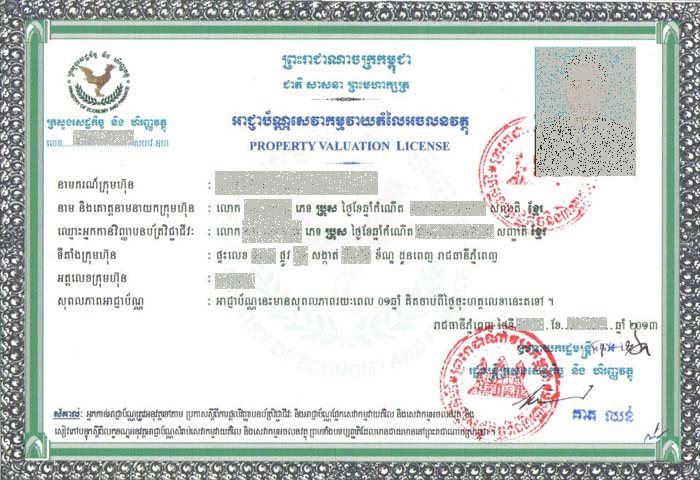 Property Valuation Certificate