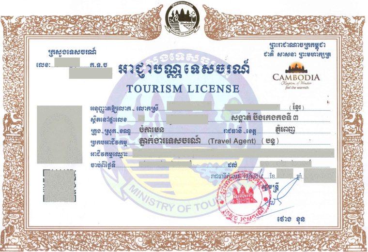 Tourism-License
