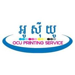 OCU PRINTING SERVICE